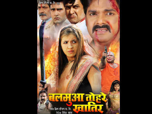 pawan-singh-starrer-balmua-tohre-khatir-first-look-out