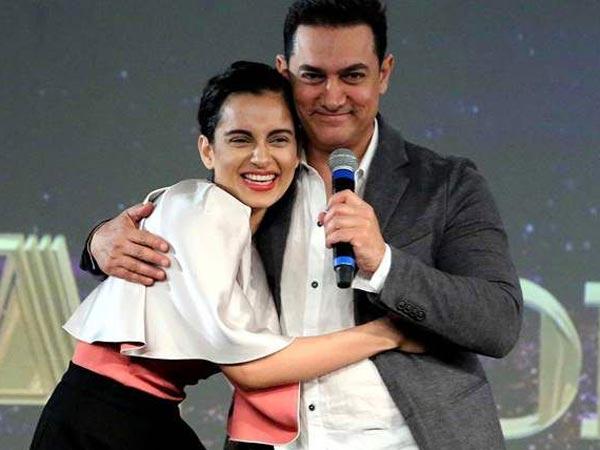 बॉलीवुड ने छोड़ा कंगना का साथ..बस आमिर खान साथ आए नजर