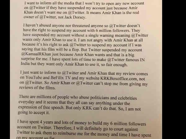 SHOCK: मैंने पैसे दिए थे...मेहनत की थी लेकिन सारा मज़ा आमिर खान ले गए...बिकाऊ हैं!