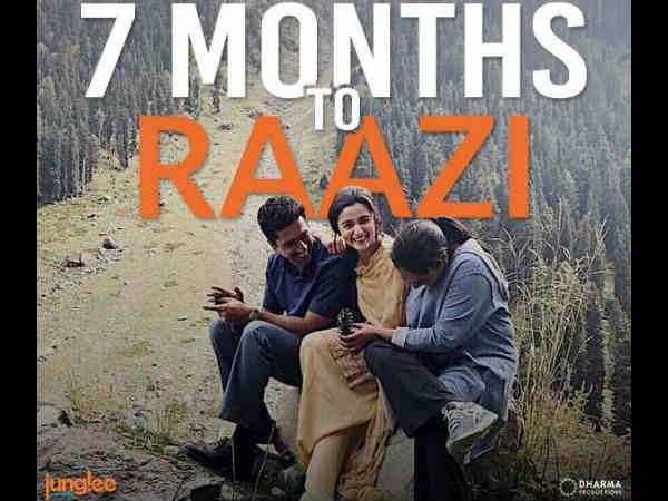 here-is-when-alia-bhatt-and-vicky-kaushal-starrer-raazi-will-release