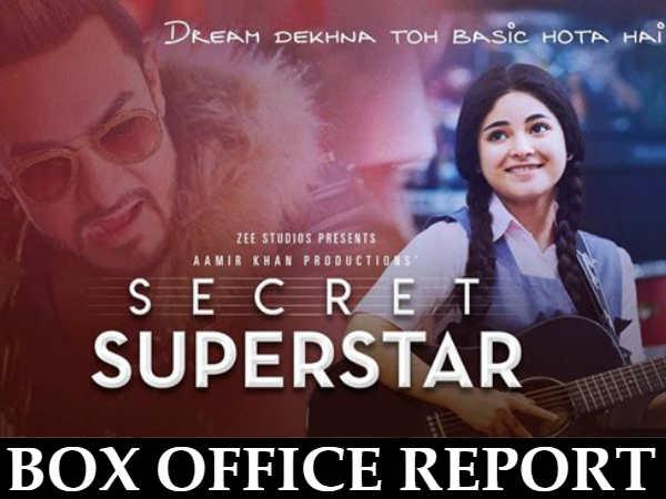 Box Office पर धीरे धीरे अजय देवगन को टक्कर दे रहे हैं आमिर खान और उनकी बिटिया