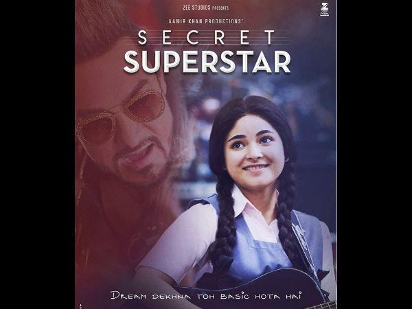 BOX OFFICE: 'खान' सुपरस्टार का दिवाली धमाका.. 10 करोड़ के तगड़ी ओपनिंग!