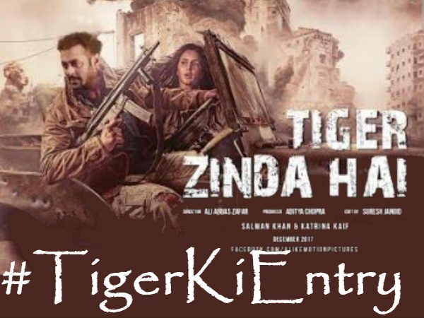 सलमान खान धमाका और टाईगर की ENTRY...ट्रेलर का स्वागत नहीं करोगे?