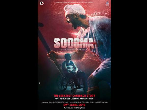 Soorma Box Office Collection day 2 , Saturday Collections