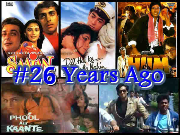 #26YearsAgo: जब अजय देवगन ने एंट्री मारी तो सनी देओल से सलमान तक साइड हो लिए!