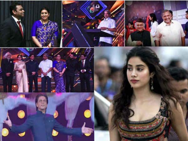 IFFI 2017..ओपनिंग में छाए शाहरुख से लेकर जाह्नवी तक..गोवा में सितारों का मेला