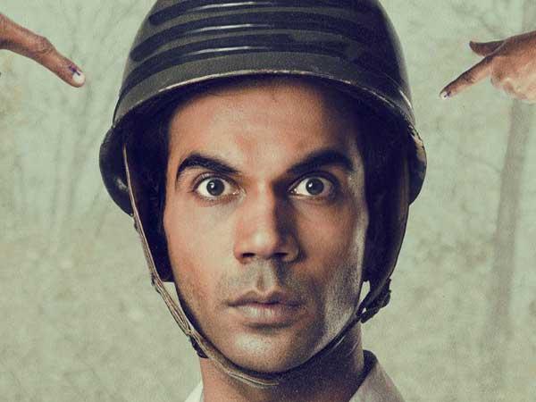 ऑस्कर के रेस से बाहर हुई राजकुमार राव की फिल्म न्यूटन