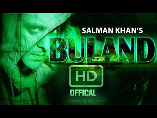 सलमान खान की ये 7 फिल्में जो कभी नहीं हो पाई रिलीज...FANS को भी नहीं है पता