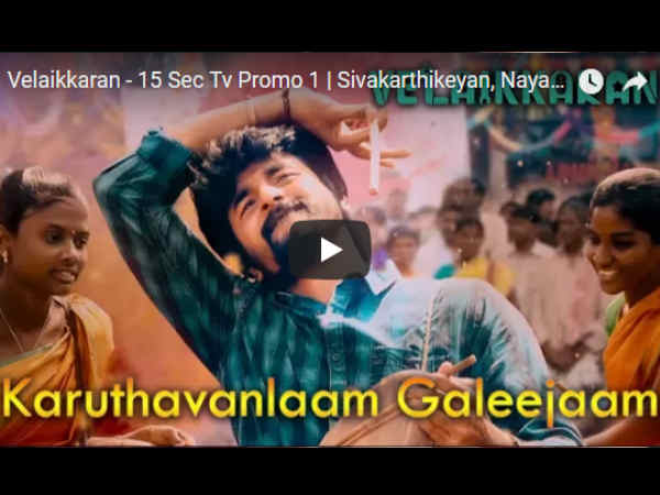 sivakarthikeyan-is-nothing-but-high-energy-watch-velaikkara-Promo1