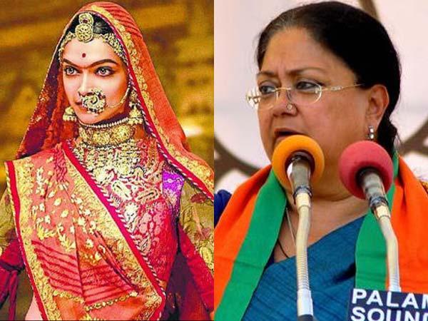 PADMAVAT...नहीं टली है मुसीबत...अब राजस्थान की मुख्यमंत्री ने पद्मावती को किया BAN