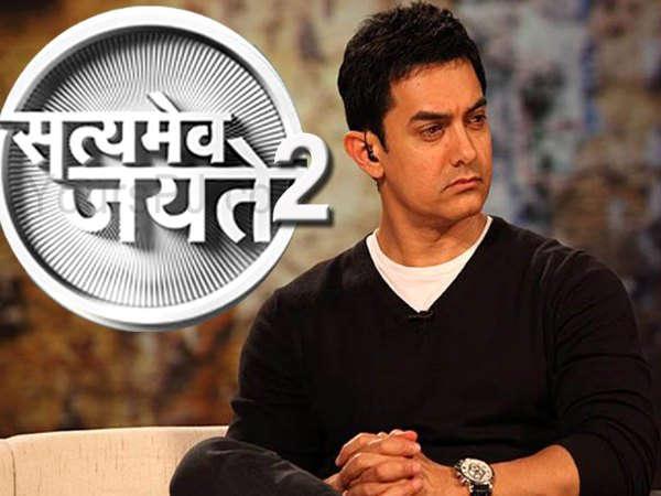 आमिर खान- सत्यमेव जयते
