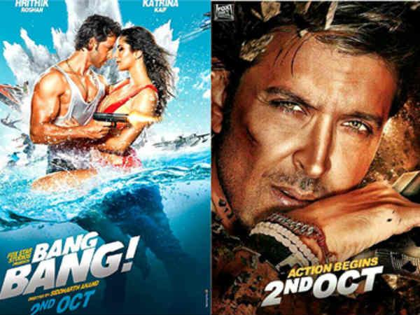 Bang banghindi movie songs