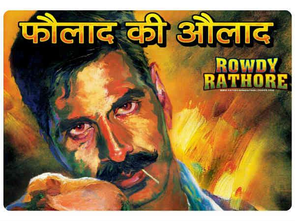 WHATTT: भंसाली ने किया राउडी राठौर 2 का वादा....अक्षय ने किया पैडमैन पोस्टपोन!!!