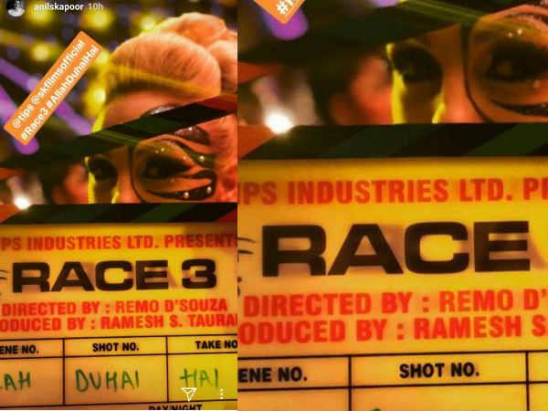 सलमान की 'रेस 3' का पहला गाना.. First LOOK ही धमाकेदार.. लगेगा हैट्रिक!