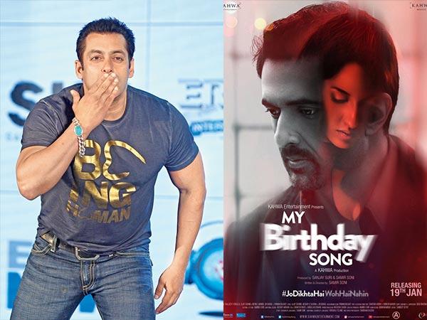 TRAILER LAUNCHED..सलमान खान ने लॉच किया इस थ्रिलर फिल्म का ट्रेलर..इस महीने होगी रिलीज