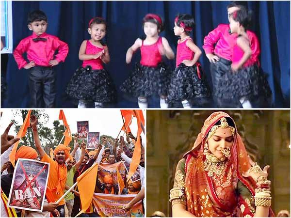 शर्मनाक..बच्चों ने स्कूल में किया घूमर गाने पर डांस..बौखलाई करणी सेना ने की तोड़फोड़