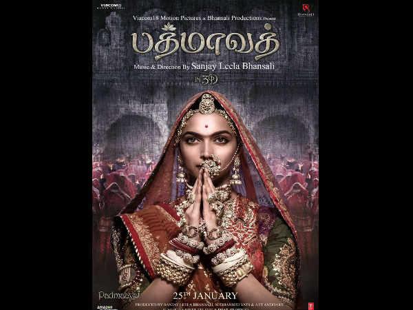 तमिल फैन्स के पद्मावती का नया पोस्टर OUT..शानदार