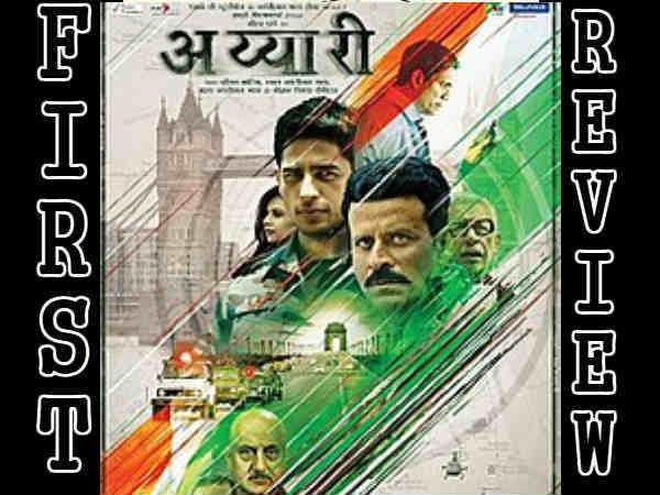 #FirstReview: अय्यारी, अक्षय कुमार के बिना तीसरी बार वही फिल्म बना डाली