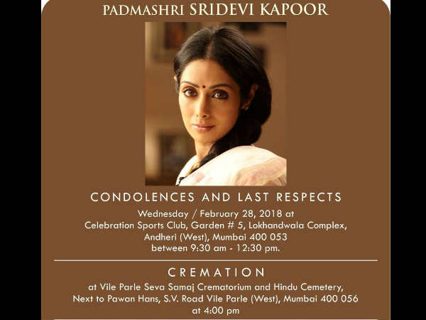 sridevi-s-body-reaches-mumbai-airport-cremation-to-be-held-tomorrow