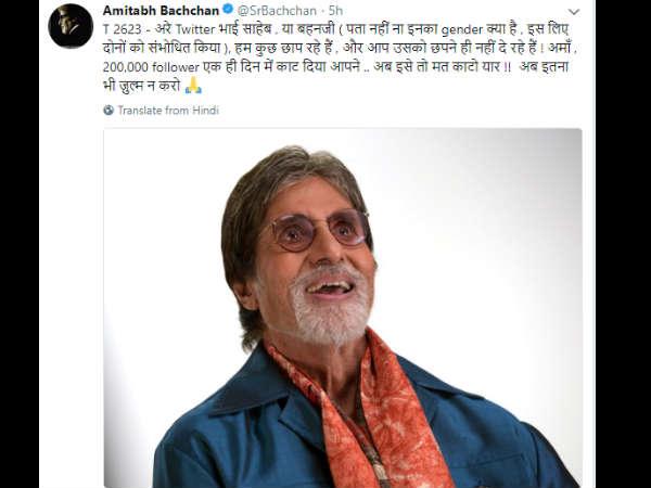 शाहरूख खान से 2 लाख हारने पर अभी भी चिढ़े हुए हैं अमिताभ बच्चन, कहा अब ये तो मत चुराओ