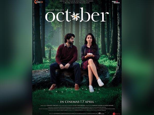 वरुण धवन की अक्टूबर का एक और पोस्टर हुआ रिलीज, कई राज खोल रहा है पोस्टर