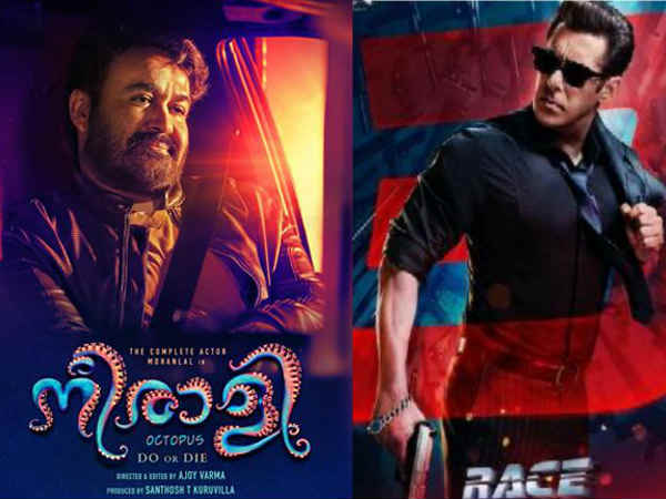 mohanlal-s-neerali-clash-with-salman-khan-s-race-3-this-eid
