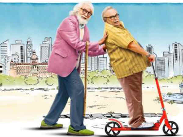 amitabh-bachchan-rishi-kapoor-s-102-not-crosses-50-crore-mark