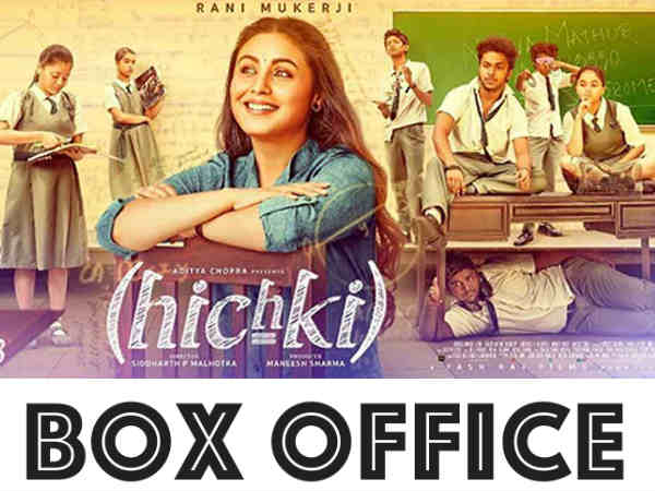 hichki-box-office-collection-weekend-day-3-sunday