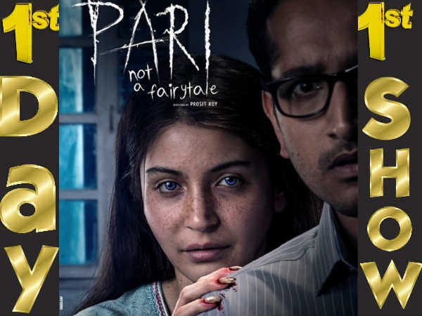 pari-film-pari-film-review-first-day-first-show-live-audience-first-day-first-show-live-audience