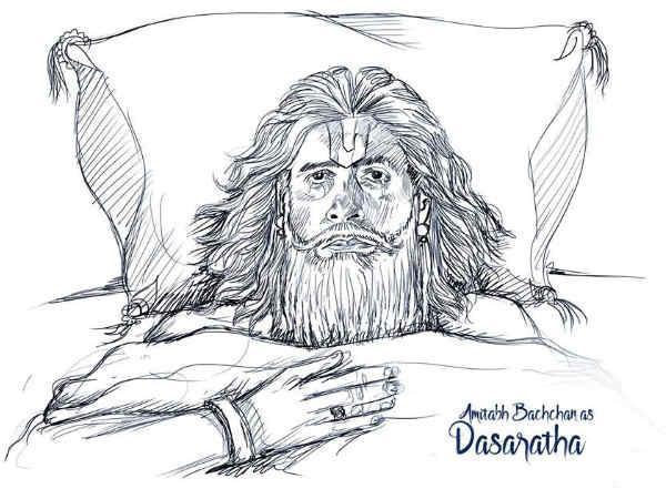 दशरथ - अमिताभ बच्चन