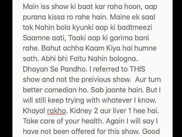 सुनील Vs कपिल पार्ट 2:  ने कपिल शर्मा को नशेड़ी कह कर धो डाला, कहा #TakeCare!