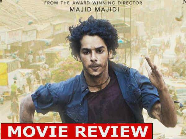 Beyond The Clouds Review: ईशान खट्टर का शानदार डेब्यू, यहां चूक गए माजिद मजीदी