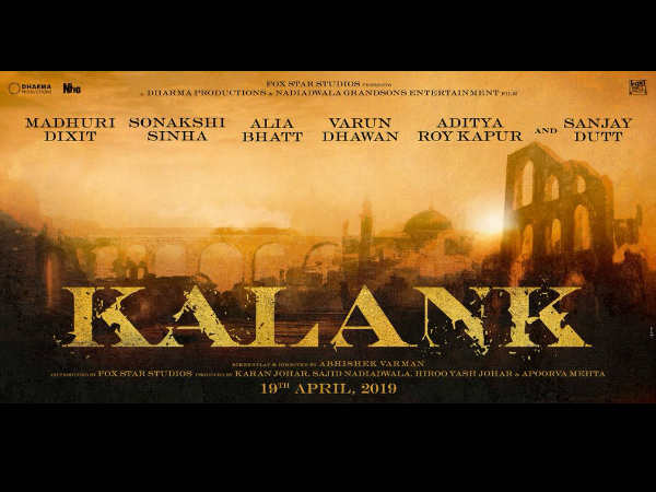 #KalankPoster: करण जौहर ला रहे हैं 6 सुपरस्टार्स के साथ इस दशक की सबसे बड़ी फिल्म