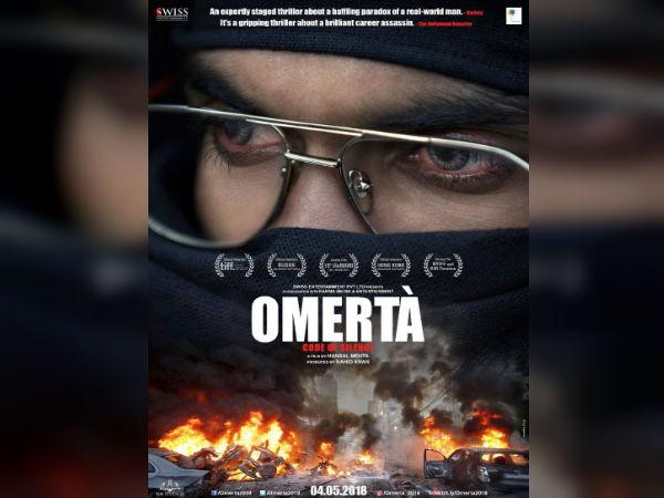ओमेर्टा ट्रेलर: राजकुमार राव की इस फिल्म का खतरनाक ट्रेलर और पोस्टर फिर आया सामने