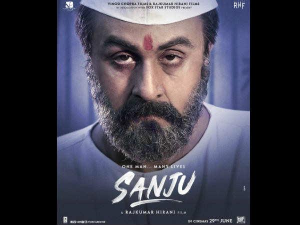 Sanju Trailer : 2018 की सबसे बड़ी फिल्म, 300 करोड़ी Dhamaka.. आ गई तारीख