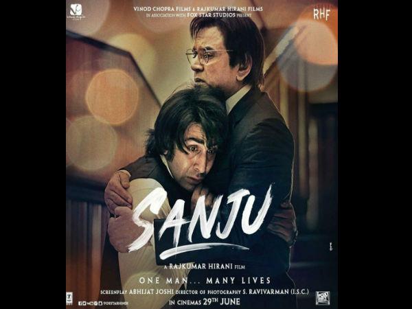 रिलीज हुआ संजू का इमोशनल पोस्टर, परेश रावल सुनील दत्त के लुक में आए नजर