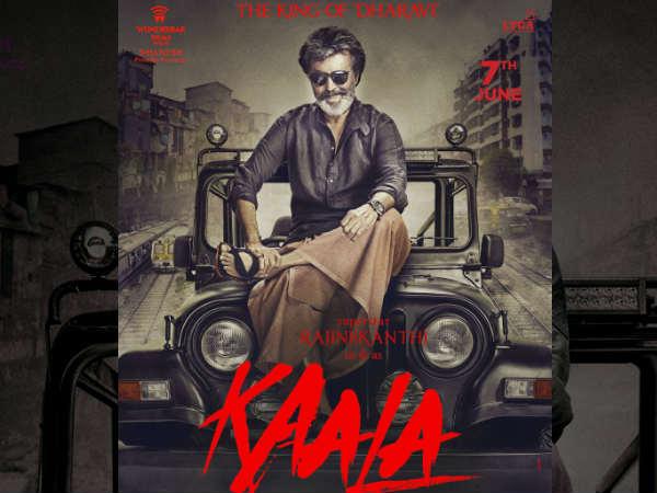 अजय देवगन ने की घोषणा- मेगास्टार की फिल्म रिलीज FINAL.. 7 जून 2018