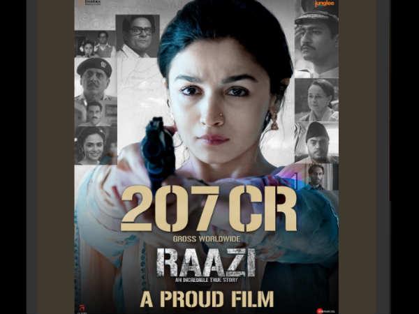 छोड़िए रेस 3, इस छोटे बजट वाली फिल्म की कमाई 200 करोड़ पार, अक्षय कुमार भी पिछड़े