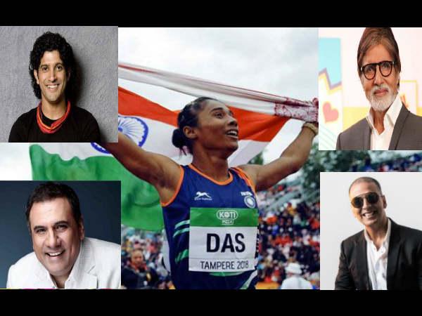 हिमा दास बनी देश की पहली 'उड़नपरी', गोल्ड जीतते है बॉलीवुड के दिग्गज कलाकारों ने दी बधाई
