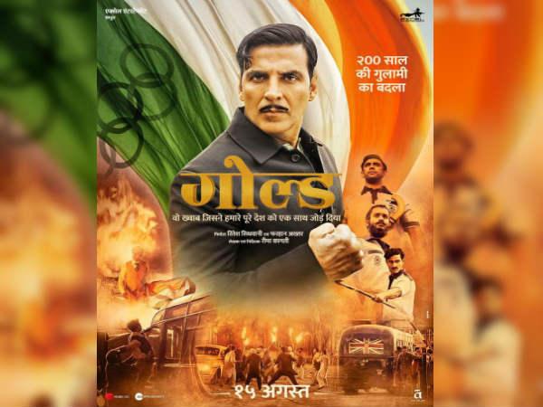 BOX OFFICE: गोल्ड के साथ रिकॉर्ड तोड़ेंगे अक्षय कुमार- 5 दिन 100 करोड़ कलेक्शन