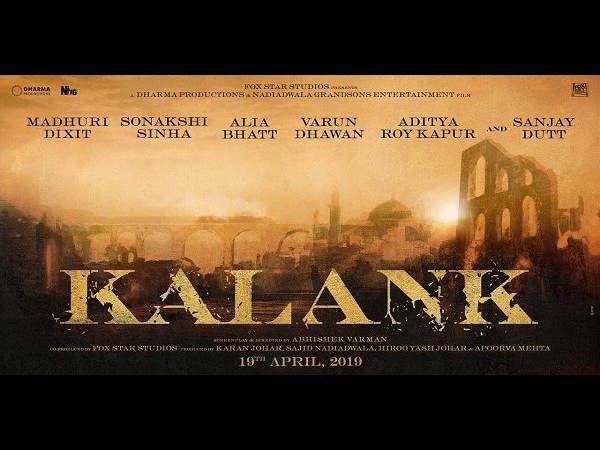 कलंक: वरुण धवन और आलिया भट्ट की फिल्म पर फिर टूटा मुसीबतों का पहाड़, रुक गई शूटिंग