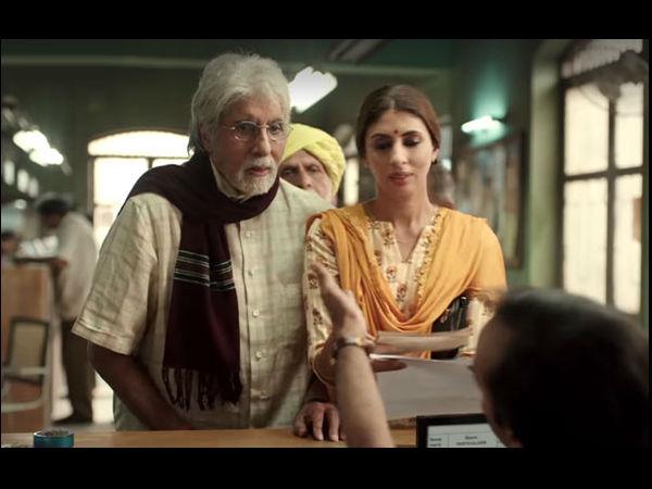 अमिताभ बच्चन और श्वेता बच्चन की पहली फिल्म, ये झलक आपको कर देगी इमोशनल