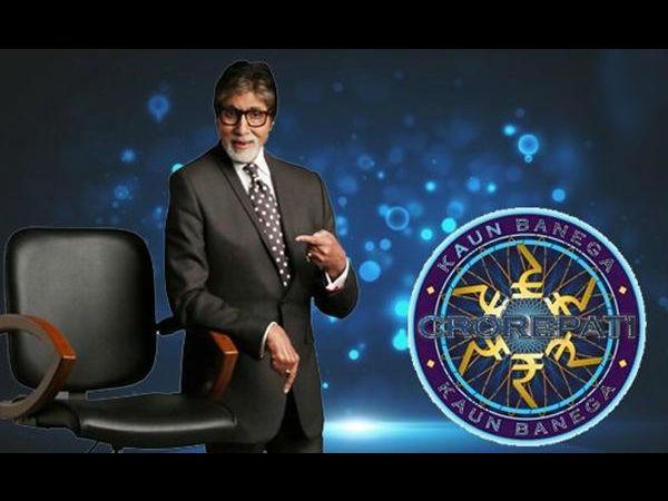 रिलीज हुआ अमिताभ बच्चन के शो कौन बनेगा करोड़पति का नया प्रोमो, इमोशनल हो जाएंगे आप