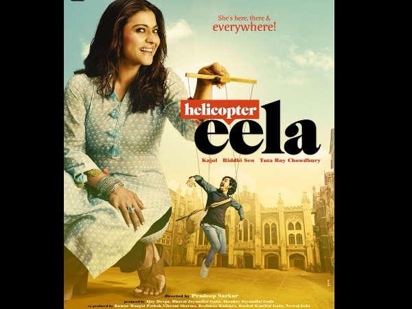 First LOOK: अजय देवगन की अगली फिल्म- हेलीकॉप्टर ईला, काजोल की पहली झलक