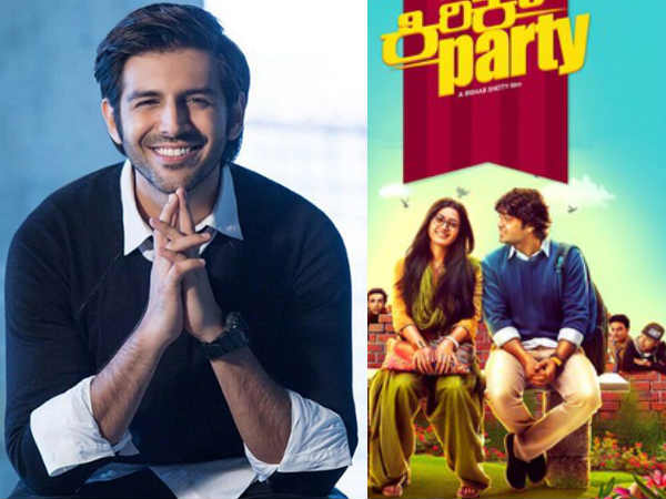 kartik-aaryan-replaces-sidharth-malhotra-kirik-party-remake
