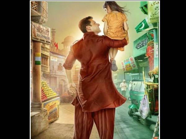 सलमान खान की 300 करोड़ी फिल्म, रिलीज हुई धमाकेदार POSTER, सरप्राइज