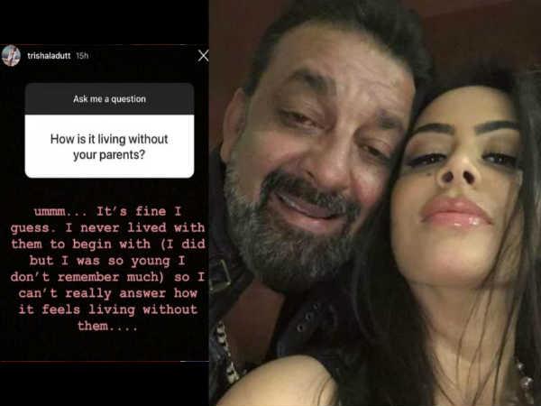 मैं अपने पिता के साथ कभी रही नहीं, मुझे नहीं पता उनके बिना रहना कैसा लगता है - संजय दत्त की बेटी