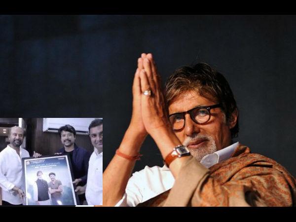रजनीकांत ने लॉंच किया अमिताभ बच्चन की तमिल फिल्म का पोस्टर, बिग बी का तमिल डेब्यू