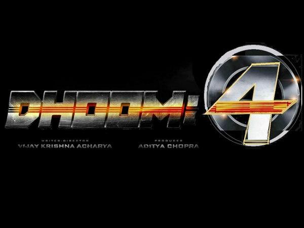 सलमान खान नहीं, 'धूम 4' में इन दो सुपरस्टार की हो सकती है एंट्री- धमाकेदार फिल्म