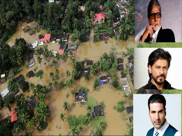 केरल में बाढ़ पीड़ितों के लिए सामने आए बॉलीवुड के दिग्गज कलाकार, जानिए उनके नाम